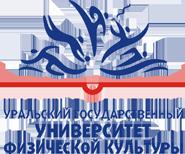 uralgufk_logo