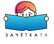 Срочная помощь с Курсовыми и Дипломными работами в Челябинске